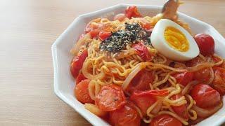 [브이로그] 1인 가구 - 낭만 식사 (냉파요리, 토마…