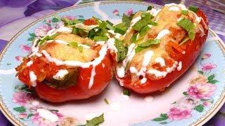 Вкусно и Просто! Фаршированный перец в духовке под сыром