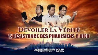 Dévoiler la vérité de la résistance des pharisiens à Dieu