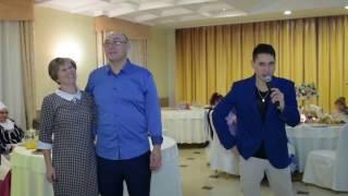 Ведущий на Свадьбу в Казани Рамис Галиев +7 (999) 163-38-12
