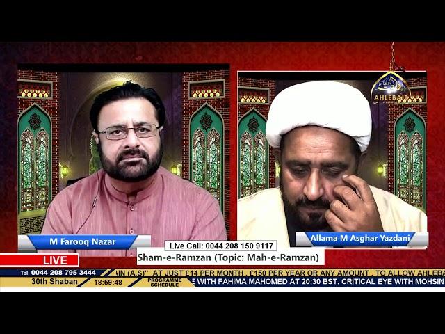 🔴 Live - Istaqbal e Mahe Ramazan - Farooq Nazar - Allama Asghar Yazdani -  13th Apr 2021