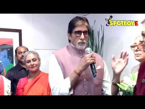Amitabh Bachchan and Jaya Bachchan inagurate Dilip De's Painting Exhibition