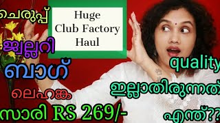 Huge club Factory Haul|Saree ,lehanga, footwear, jewelry|Trendy Style, variety of products on SALE