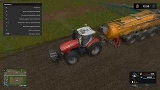 FarmingSimulator2017 ч 4 взял подработкузадание