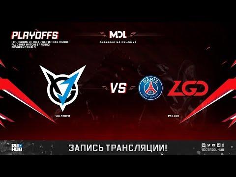 VGJ.Storm vs PSG.LGD, MDL Major, game 2 [Maelstorm, LighTofHeaveN]