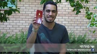 אייפון XR - סקירה ראשונית. הג׳וקר שאיתו אפל מסתערת על השוק.