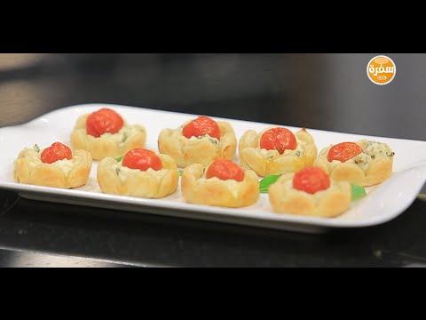 وردات الباف بيستري بالجبن : غادة التلي