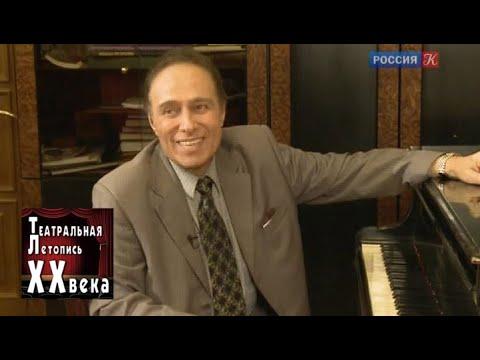Николай Сличенко. Избранное / Театральная летопись XX века