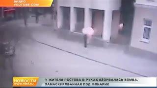 В Ростове-на-Дону у школы взорвали мини-бомбу