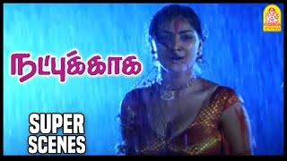 Natpukkaga Super Scenes   Simran takes revenge on Sarath Kumar   Sarath Kumar   Simran