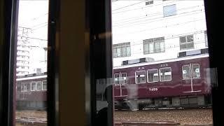 [阪急]「京とれいん雅洛」十三駅で入換関連の自動放送