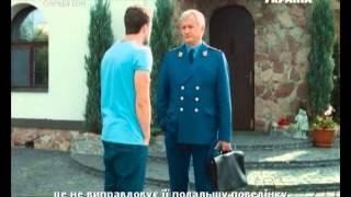 Возвращение Ляли (15 (75) серия)