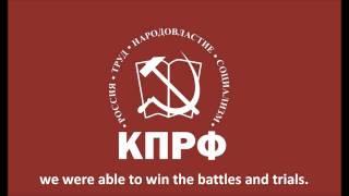 """Communists - forward!"" (2011) Russian music (Eng sub)"