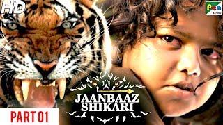 Jaanbaaz Shikari   New Action Hindi Dubbed Movie   Part 01   Mohanlal, Jagapati Babu