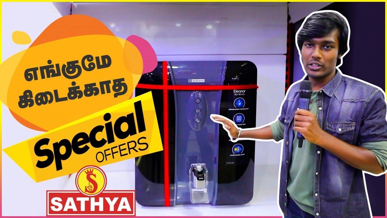 கொரோனா காலத்தில் பணம் மிச்சம்!   Sathya's #CashBack Offer