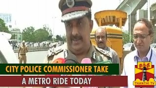City Police Commissioner S. George Take a Metro Ride and Inspects about Security Features