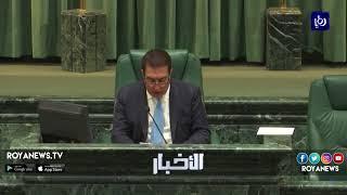 مجلس النواب يطالب بالحد من التدخل الأجنبي في الشؤون العربية - (15-4-2018)