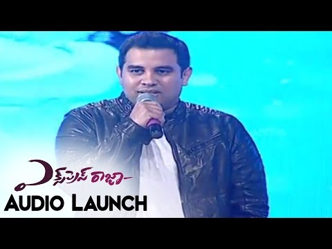 Music Director Praveen Lakkaraju Speech At Express Raja Audio Launch || Sharvanand,Surabhi