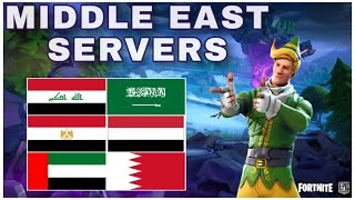 MIDDLE EAST SERVERS ARE FINALLY COMING! FORTNITE MIDDLE EAST SERVERS