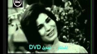 فايزة أحمد - يا حبيبي   يا خويا