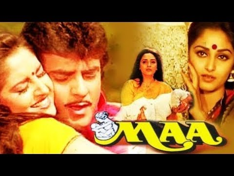 Maa full Hindi movie jetender 1981 I Maa Full Hindi Movie