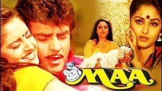 Maa full Hindi movie jetender 1981 I Maa Full Hindi Movie