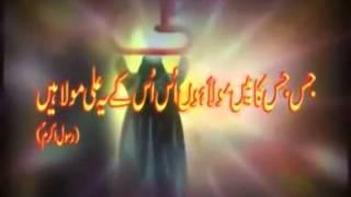 Yam group khaplu/qasida balti ..Eid e Ghadeer ..عیدغدیر