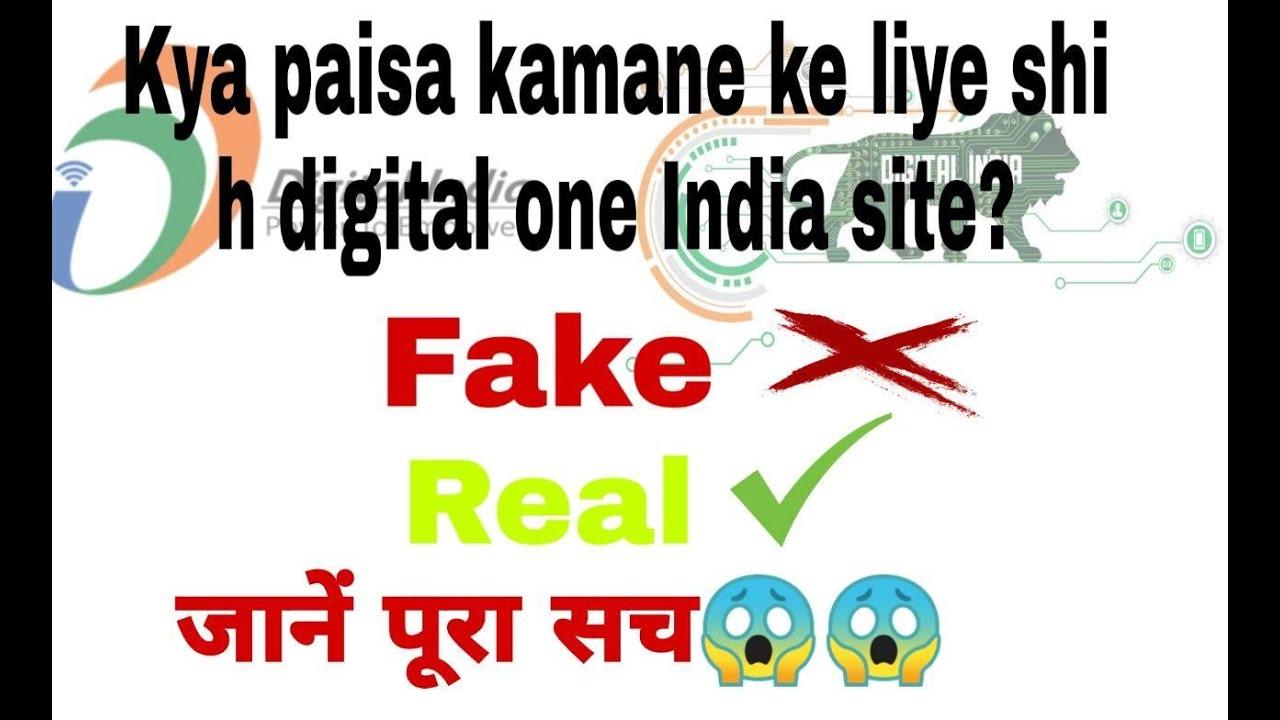Download DIGITAL ONE INDIA PAR KAM KARNA THIK HAI YA NHI?? | TECH LEARNER