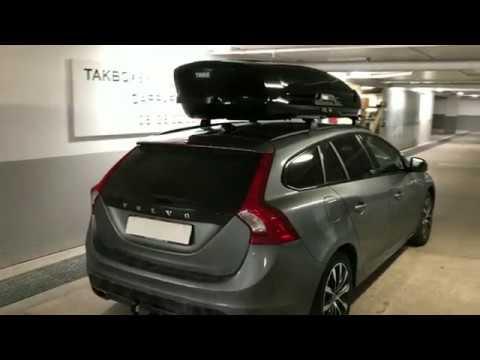 Thule Motion Xt >> Thule Motion XT XXL Monterad På Volvo V60 - YouTube