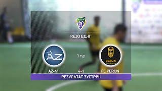 Обзор матча AZ 41 FC Perun Турнир по мини футболу в Киеве