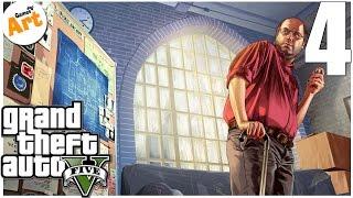 Прохождение GTA V [От 1-го лица] - 4 - Добавить в друзья