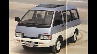 Nissan Vanette Coach 日産バネットコーチ 旧車カタログ