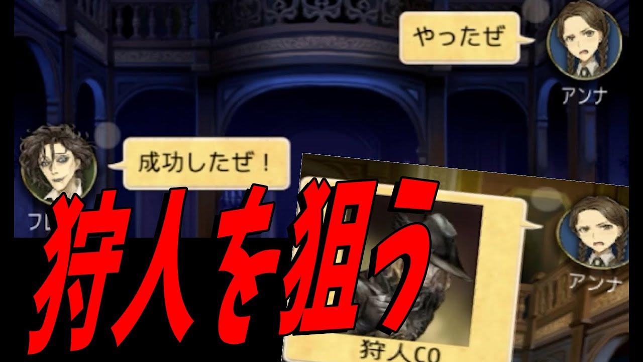 ジャッジメント kun ジンロウ