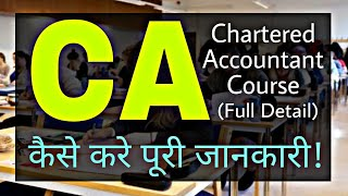 CA Course full Details in Hindi | How to Become Chartered Accountant || All about CA Course |