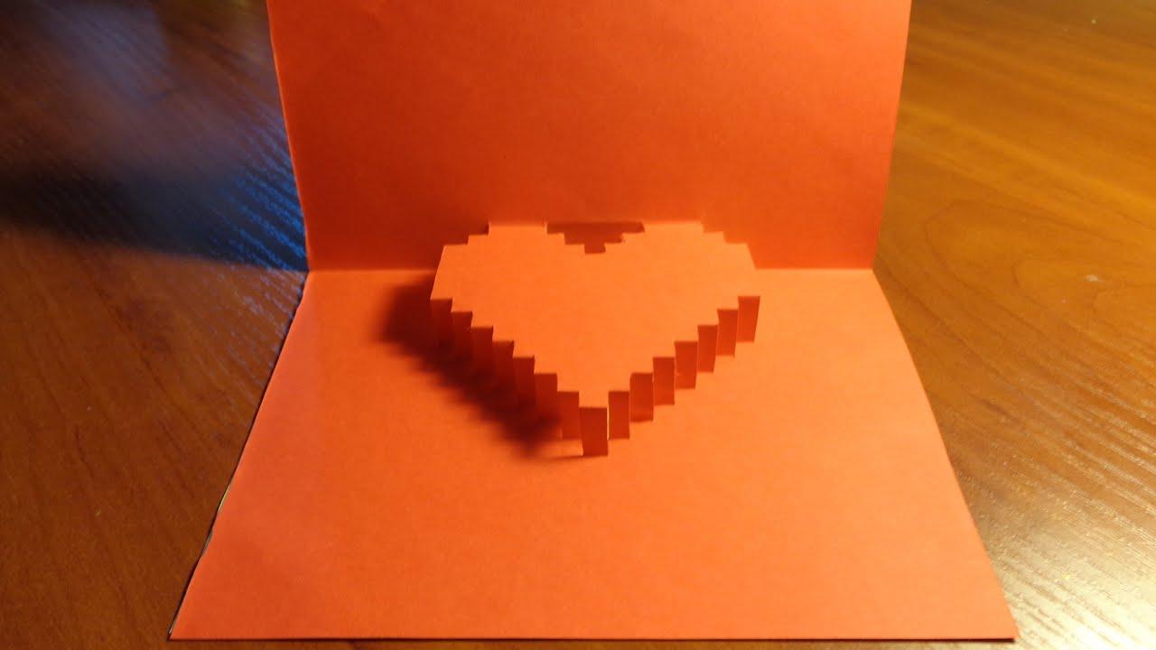 Как сделать 3д сердце открытку