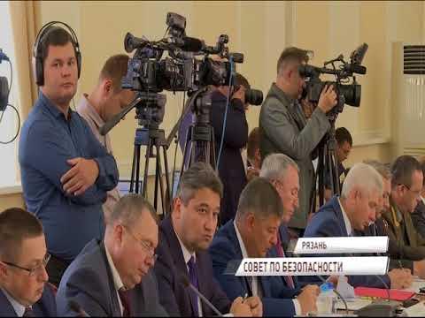 Глава региона Дмитрий Миронов выступил на совещании по вопросам транспортной безопасности