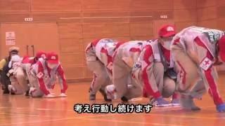 【日本赤十字社】熊本地震~救護活動 初動の記録