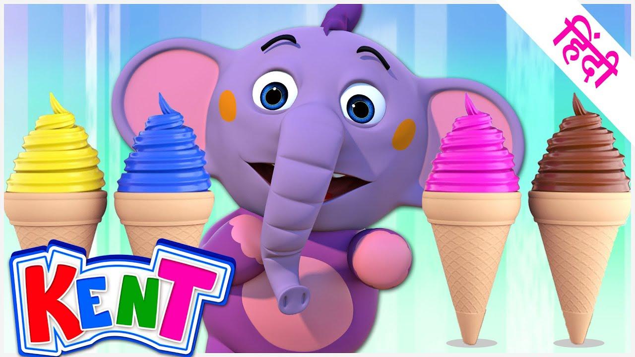 Ek Chota Kent | Kent Aur Rangeen Ice Cream Treats | Learning for Children
