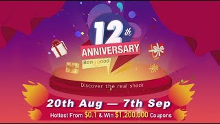 Big discount for  3C products ☺ Banggood's 12th anniversary☺خصومات كبيرة