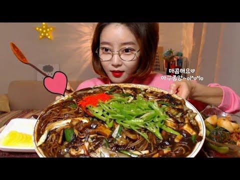 쟁반짜장면 먹방mukbang Jjajangmyeon Black bean noodle ジャージャー麺 炸醬麵 mgain83 Dorothy korean food