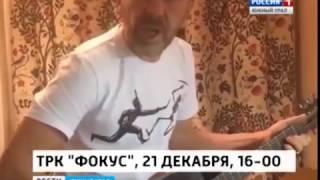 Челябинцы попадут в клип Шнурова