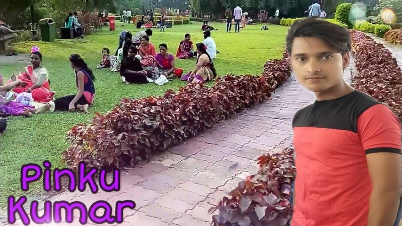 Dadra Garden
