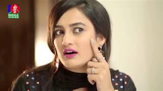 Cinematic | Bangla New Natok 2018 | Afran Nisho | Aparna Ghosh | Moushumi Hamid | Full HD | Part-5