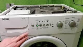 Тестовий режим пральна машина BEKO, test mode Beko