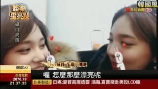 潤娥甜唱周杰倫《簡單愛》 中文流利嚇壞主持人