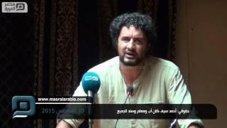 مصر العربية | حقوقي: أحمد سيف كان أب ومعلم وسند للجميع