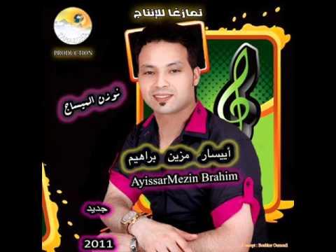 brahim ayssar 2011 mp3