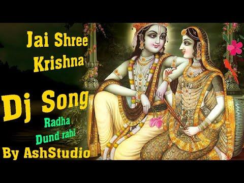 Shri Krishna Janmashtami Special   Dj Song 2018   Radha Dund