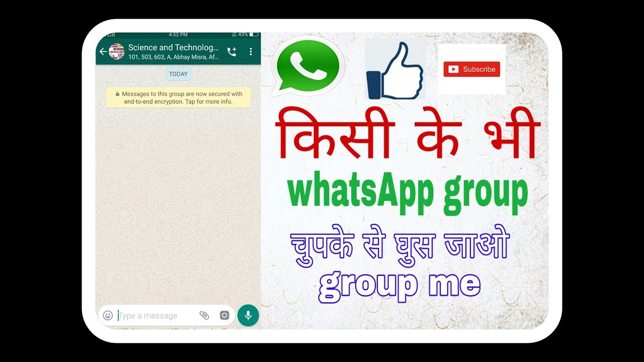 Friend's 1000 WhatsApp group join/online Earning Paa Institute of Technology