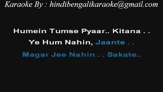 Humein Tumse Pyar Kitna - Karaoke - Kudrat - Kishore Kumar